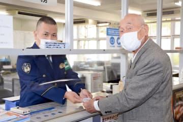 人間国宝・井上萬二さん、免許返納 91歳「事故起こさないうちに」