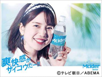 弘中綾香が90年代アイドル姿でドラマ「M」に登場。「ぜひ探していただきたいですね!」