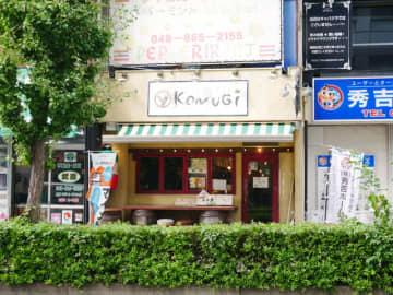【武蔵浦和】ピザバーコムギ2020年4月30日閉店 最終日までテイクアウトのみ営業
