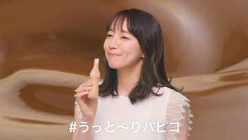 パピコの新イメージキャラクターに11変化の吉岡里帆!