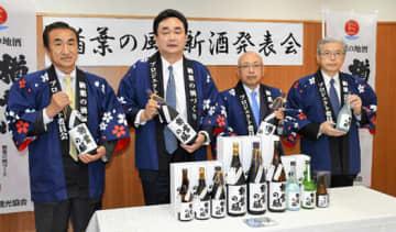 「楢葉の風」の新酒を手にPRする(左から)渡辺会長、松本町長、青木議長、大和田副町長