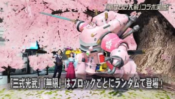 「ファンタシースターオンライン2」で期間限定「新サクラ大戦」コラボが開催!