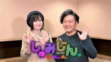 山口勝平×中島由貴×島崎信長、声優たちが熱く語り尽くす「しゅみじん。」プロジェクト!