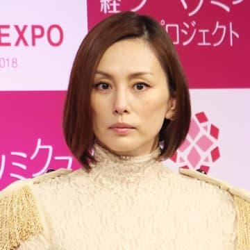 米倉涼子と氷川きよしの見分けがつかない!? 最新写真が話題に…