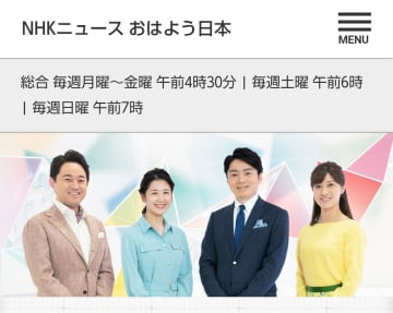 桑子アナ、小澤征悦との熱愛報道は「フリー転身」の序章か