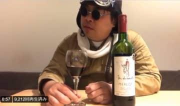 わらふぢなるおの口笛なるおがポルコに扮し実写版「紅の豚」を公開!