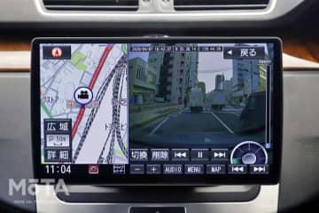 東京・高輪「低すぎるガード下」を2カメラドライブレコーダー「Panasonic CA-DR03TD」で記録してみた【動画あり】
