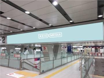 京王線新宿駅改札内に広告用LEDビジョン「新宿K-DGキングウォール」設置 横幅約15mの2面展開 6/1から