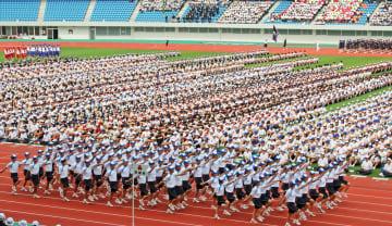 昨年の長崎県高校総体の入場行進