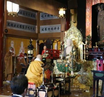 焼失60年、壬生寺の旧本尊復元 開眼法要「国難救って」