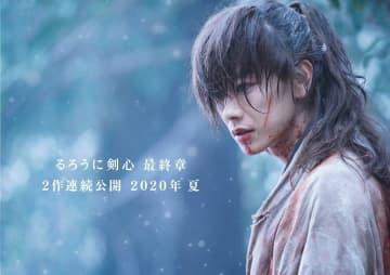 「佐藤健」帥度再次爆棚!電影版《神劍闖江湖》最終章將於2020年7月上映!