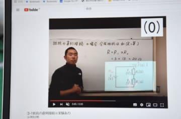 電気科1年生用に配信されている課題の解説動画