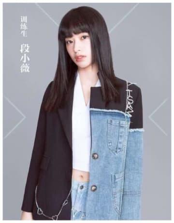 女優・小松菜奈の写真を無断で使用、中国のアイドル候補生、批判に謝罪コメント