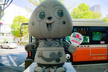 【謎】浦和駅西口の浦和うなこちゃんのうちわは誰が変えているの?