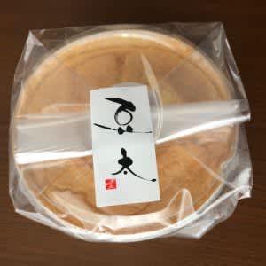 しっとりまろやか♪ 豆腐やさんのシフォンケーキ「豆太」
