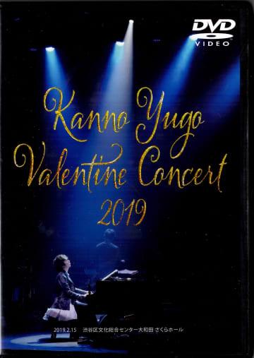「DVD=2」菅野祐悟『バレンタインコンサート2019』数々の人気ドラマ劇伴を手がける作曲者が仕掛ける、音を味わい、音と遊ぶひととき