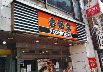 吉野家・すき家・松屋の今春ワースト6!ライザップ牛サラダエビアボカド、NYポーク丼
