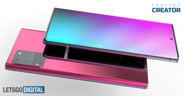 サムスンは新型Galaxy FoldとGalaxy Note 20を今年後半に発売