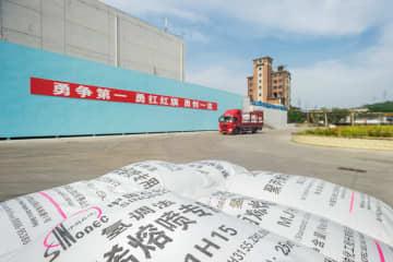 燕山石化、新技術採用でメルトブロー材を1日200トン生産