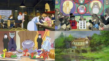「スタジオジブリ」紅の豚、猫の恩返し…短編アニメも新追加!WEB会議向け壁紙配布