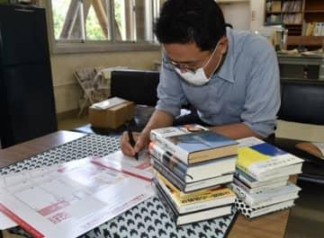 休校中に本読もう 津高図書館 生徒にレターパックで図書郵送 三重
