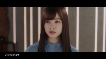 橋本環奈、ゲームアプリ『放置少女』TVCM映像が3,000万回再生突破!
