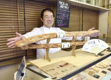 フランスパンで距離意識、宮崎
