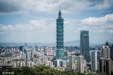 File photo: the city view of Taipei. [Photo/VCG]