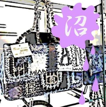"""メルカリは「コメント」が命取りに!? 30万円で中古ランク「B」のシャネルのバッグを買った買い物狂いの""""後悔"""""""