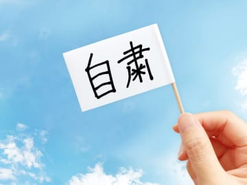 Kis-My-Ft2宮田俊哉、自粛中のメンバーとの交流を告白「最近玉不足」