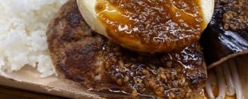 【テイクアウト de 大須ランチ】カマンベールチーズのせハンバーグ弁当が最高!