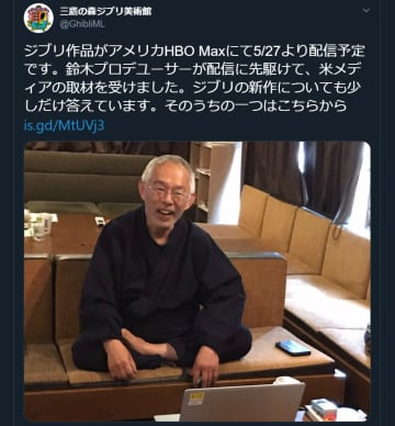 公開は3年後⁉︎ 宮崎駿監督の最新作『君たちはどう生きるか』 鈴木敏夫が製作過程を明かす