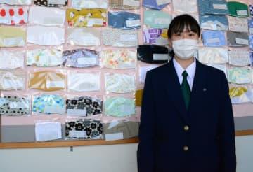 關橋怜央さんは創意工夫に溢れたマスクを作製した