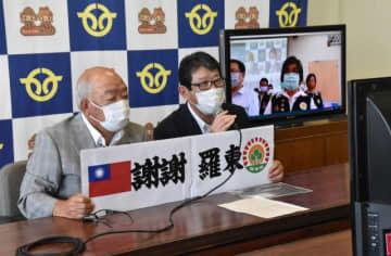 テレビ画面に映った羅東鎮の呉秋齢鎮長に謝意を伝える押川市長(右)