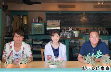 「モヤモヤさまぁ~ず2」13年分のハワイ旅を振り返り! 大江麻理子キャスター、狩野恵里アナも登場