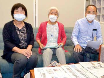 水道料金値上げ反対で記者会見する生田功子さん(中央)ら=15日、川口記者クラブ