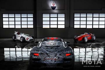 マセラティの新型スポーツカー MC20プロトタイプ公開第2弾|偉大なスターリング・モスを偲んで