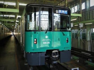 神戸市交通局、地下鉄で「#Light It Blue」を実施 西神・山手線の新型車両の行先表示を青色に