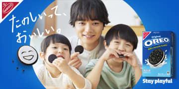 染谷将太がオレオ新イメージキャラクターに就任!新TVCM「エガオレオ」篇が放映開始
