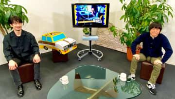 竹野内豊×バカリズム スペシャル対談を盛り込んだ特別編を放送!「このドラマはおもちゃ箱」(竹野内)