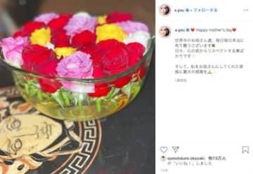 浜崎あゆみ、母の日投稿にネット上では疑問の声「出産したはずなのに不自然」