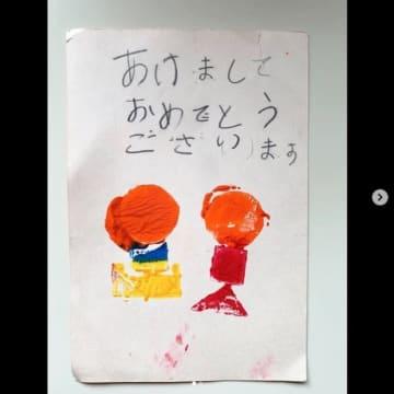 氷川きよし、保育園時代に書いた年賀状を披露「小さい頃から字と絵お上手」