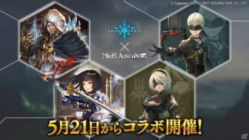 「Shadowverse」にて「NieR:Automata」コラボが5月21日より開催決定!