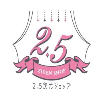 「刀ミュ」「あんステ」「ペダステ」グッズが大集合! 「2.5次元ショップ」が期間限定で大阪初出店