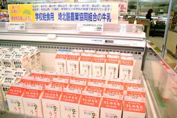 イオン熊谷店では販売初日の午前中から多くの買い物客が埼北酪農業協同組合の「埼玉県産牛乳うしのちち」に関心を示し、購入していた=19日午前、同店