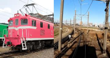 秩父鉄道が路線図にない「三ヶ尻線」の車窓動画を公開…貴重映像にファン感激 画像