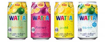 沖縄旅行土産に! オリオンチューハイ WATTA デザイン刷新、パッションやレモンが通年販売