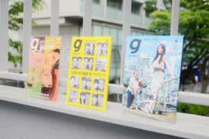 """リアルな時代のアルバム「TOKYO GRAFFITI」が教えてくれた""""LOVE is FREE!""""と生き方のヒント。"""