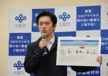 うがい薬でコロナ治療…大阪はびきの医療センターは吉村知事会見3日前に設立されていた