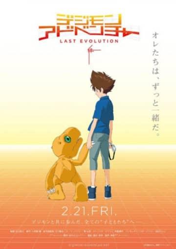 『デジモン』20周年記念作などが公開予定、大島優子出演新作も中国上映を検討中